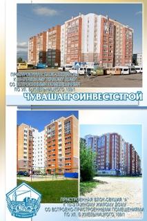 Б.Хмельницкого-109-1