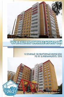 Б.Хмельницкого-127-2