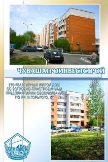 Горького-51