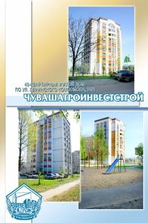 Ленкома-84-1