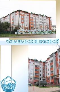 Марпосадская-10